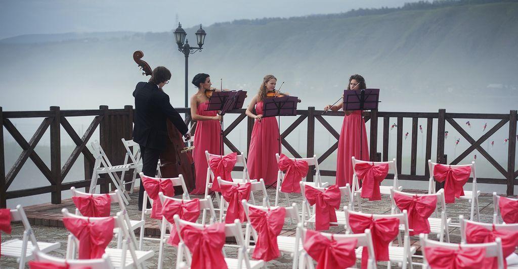 Find a classical musician near you