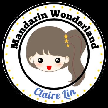 Avatar for Mandarin Wonderland Bothell, WA Thumbtack