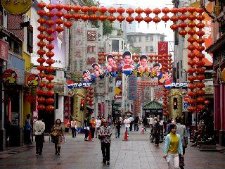 A recent trip to Guangzho, China