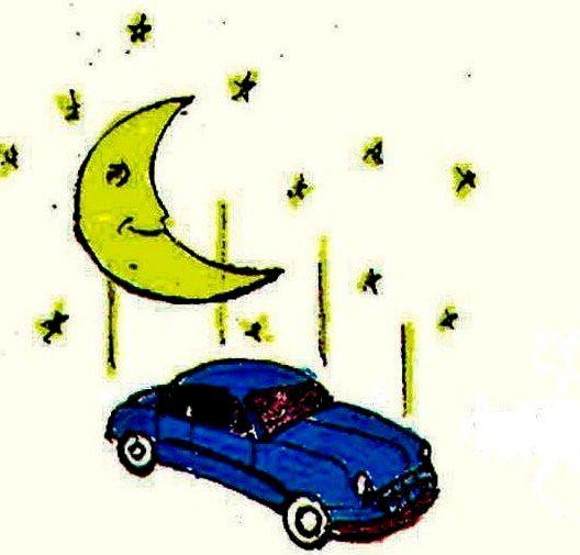 Twilight Parking