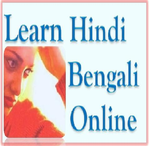 Talkingbees - Online Tutorial to Learn Hindi-Be...