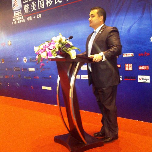 Shanghai 2012 US Investment Conference for the USCIS EB5 Regional Center Program