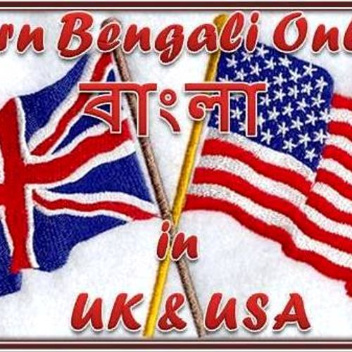 Learn Bengali in UK and USA