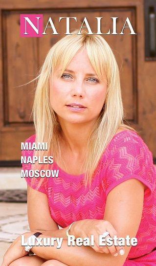 MNM (Miami, Naples, Moscow) Companies, LLC