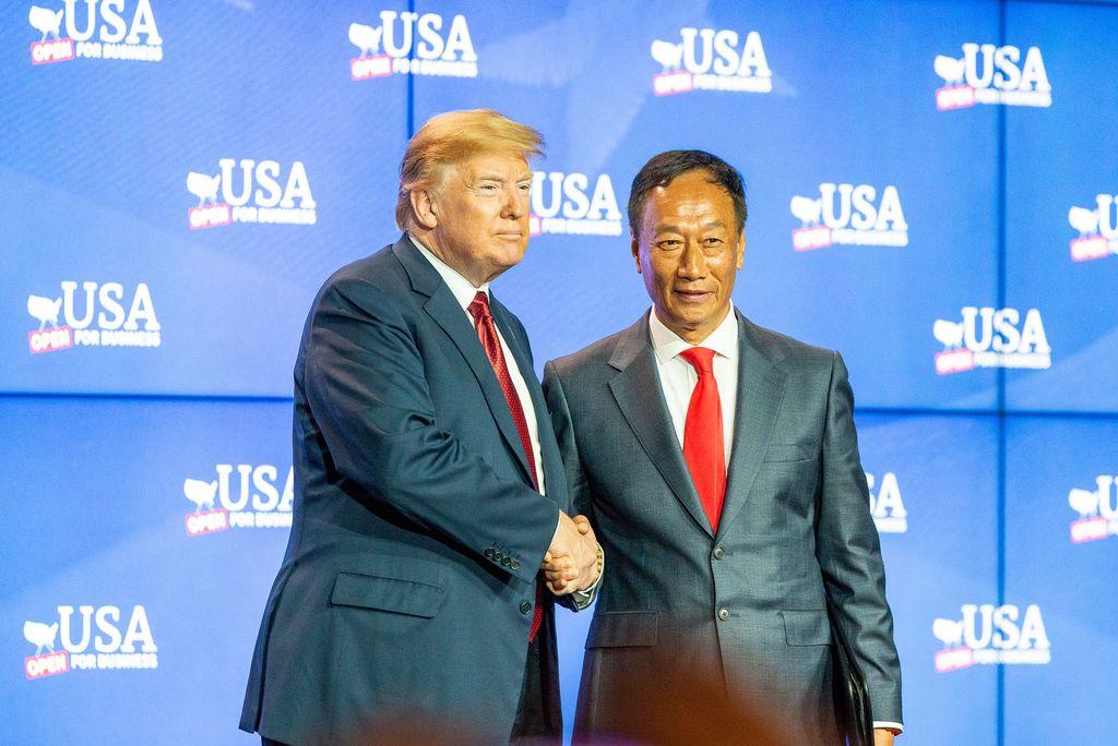 Foxconn Groundbreaking with Donald Trump