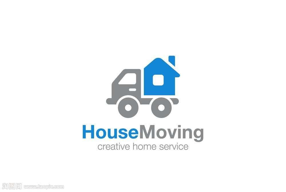 Zhong Xin Moving Company