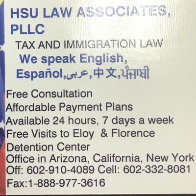 Avatar for Hsu Law Associates PLLC