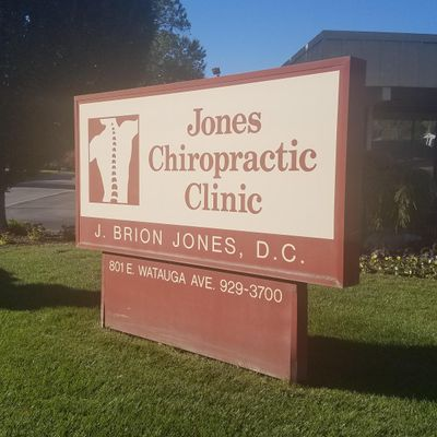 Avatar for Jones Chiropractic Clinic Johnson City, TN Thumbtack