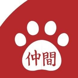 Avatar for Nakama Dog Training Beaverton, OR Thumbtack