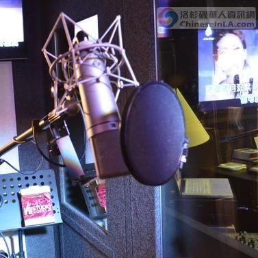 Gold CD Recording Studio