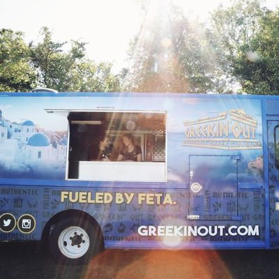 Avatar for Greekin' Out Glastonbury, CT Thumbtack