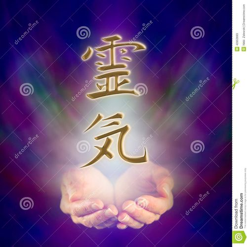 Reiki Healing is an Japanese teaching from the early 1900's