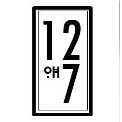 Avatar for 12oh7