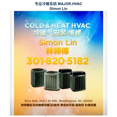 Avatar for Major hvac Laurel, MD Thumbtack