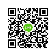 Send a DM via LINE