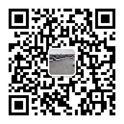 Send a DM via WeChat!
