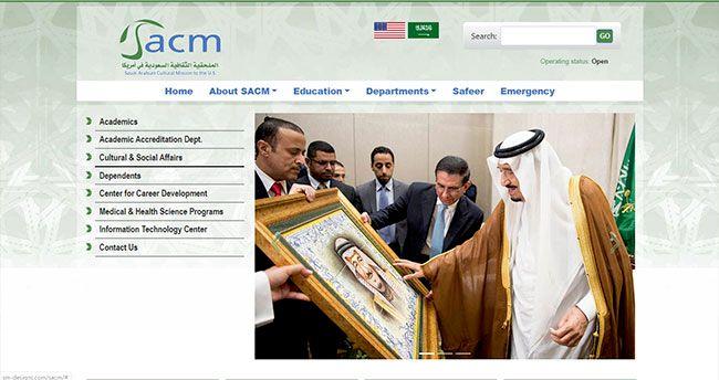 Saudia Arabia Cultural Mission