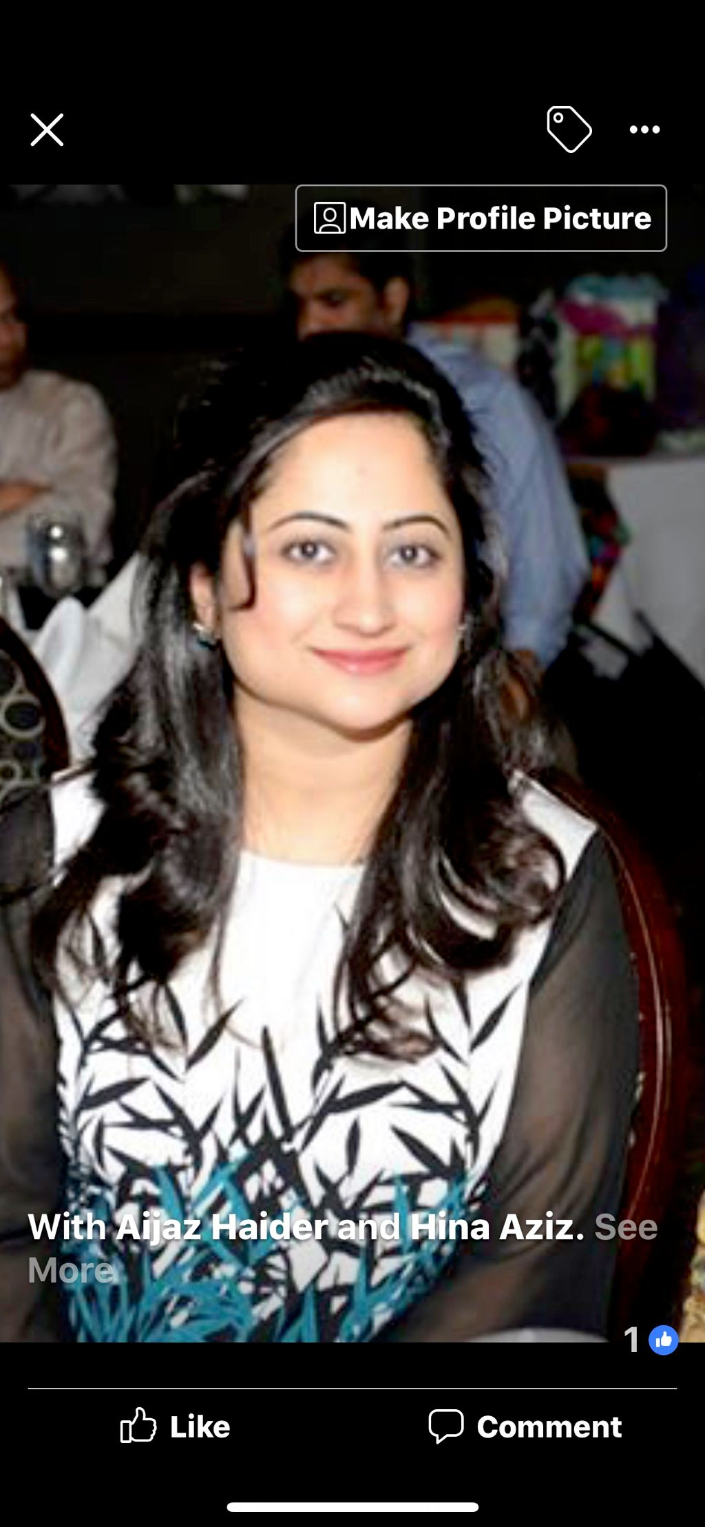 Hina Aziz
