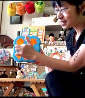 Avatar for Mandarin Learning Lab for Infant to Preschool