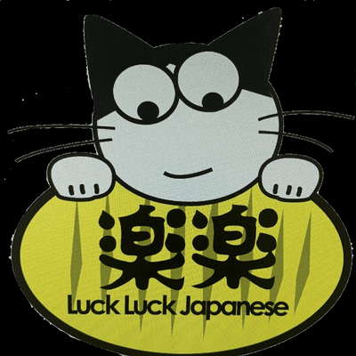 Avatar for Luck Luck (楽楽) Japanese