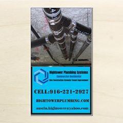 Hightower Plumbing Systems