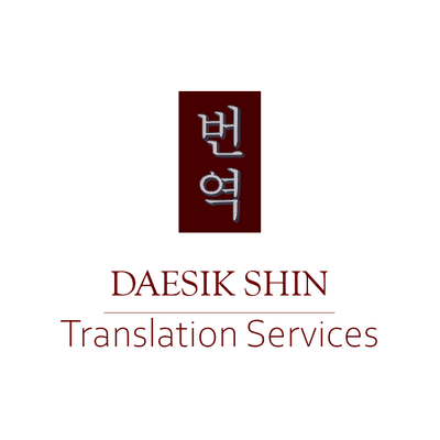 Avatar for Daesik Shin