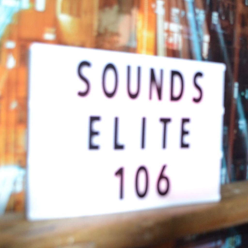 Sounds Elite Entertainment