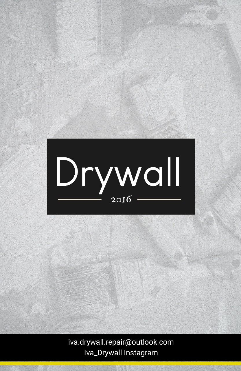 IVA DRYWALL & CEILING PATCHES