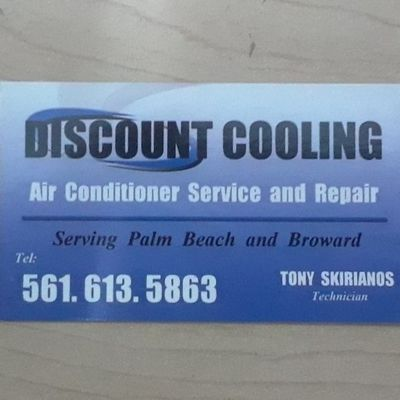 Avatar for Discount cooling