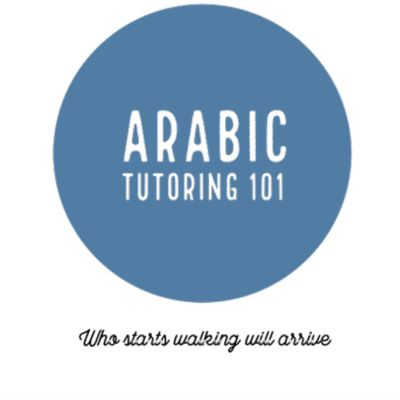 Avatar for Arabic Language Tutoring